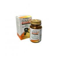 Body Spring Nd Immuno C 30cpr